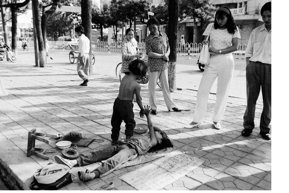 Sichuan children