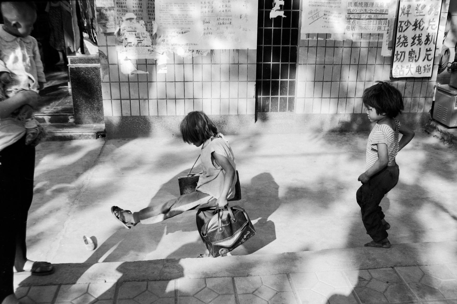四川小孩子 Sichuan children 1996