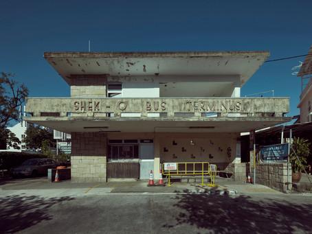 石澳巴士總站