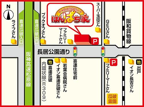 map_hirano.png