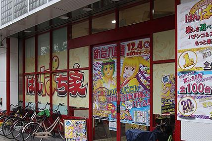 P_Hirano01.jpg
