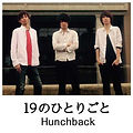 Hunchback.jpg