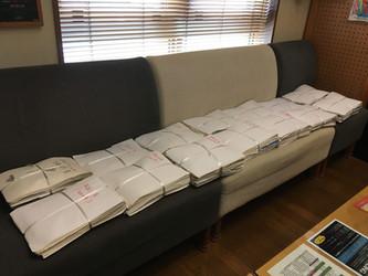 帳簿の整理