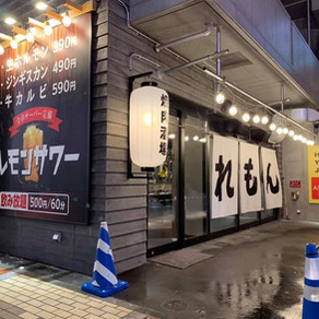 【Minatoの事業】事例②