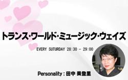 Radio|Tokyo FM