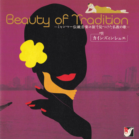 Beauty of Tradition 2