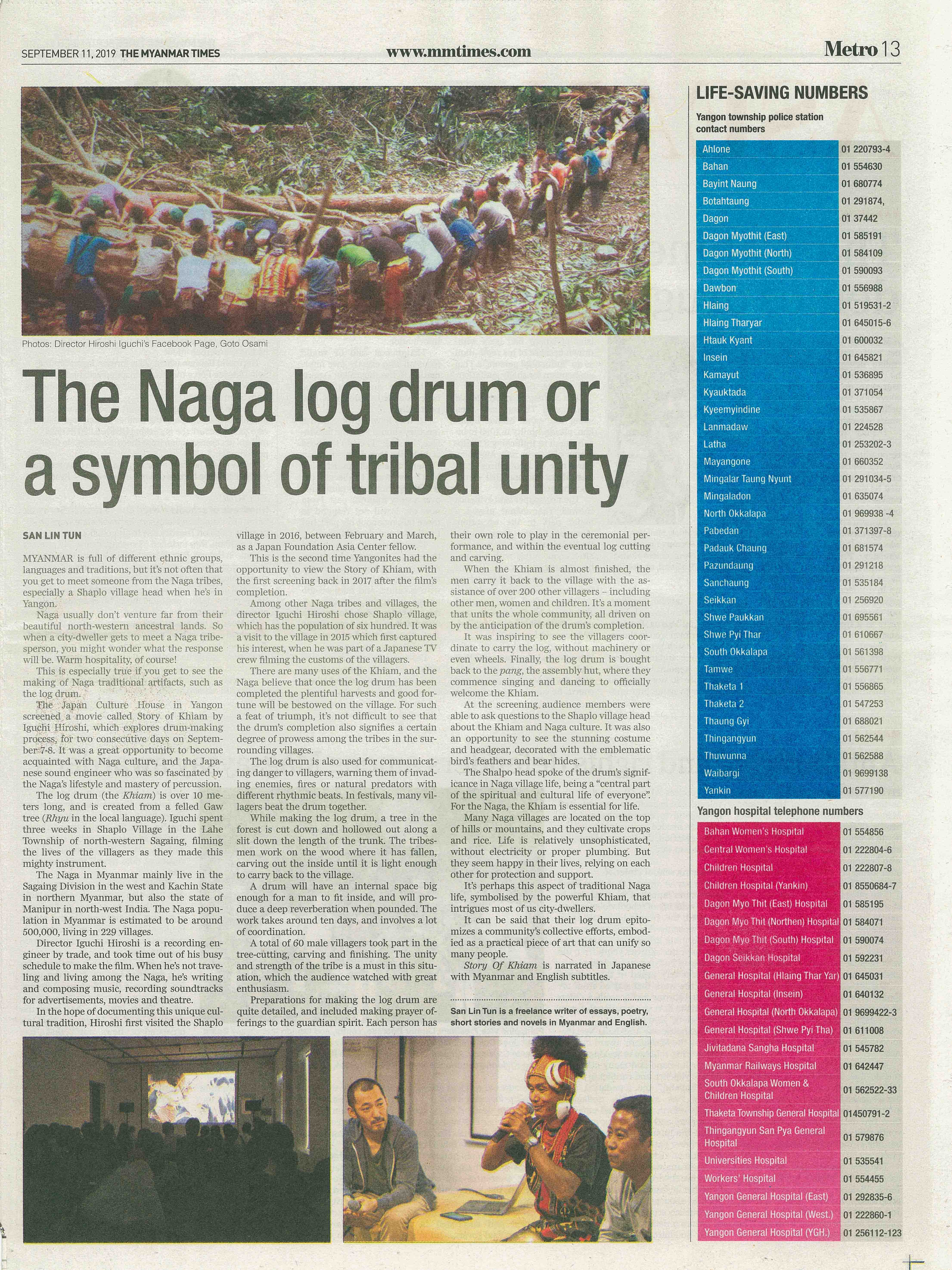 Newspaper|MyanmarTimes