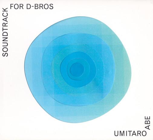 SOUNDTRACK FOR D-BROS | 阿部海太郎