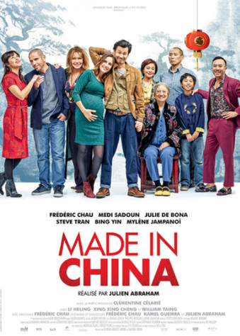 MADE IN CHINA OST  | Quentin Sirjacq