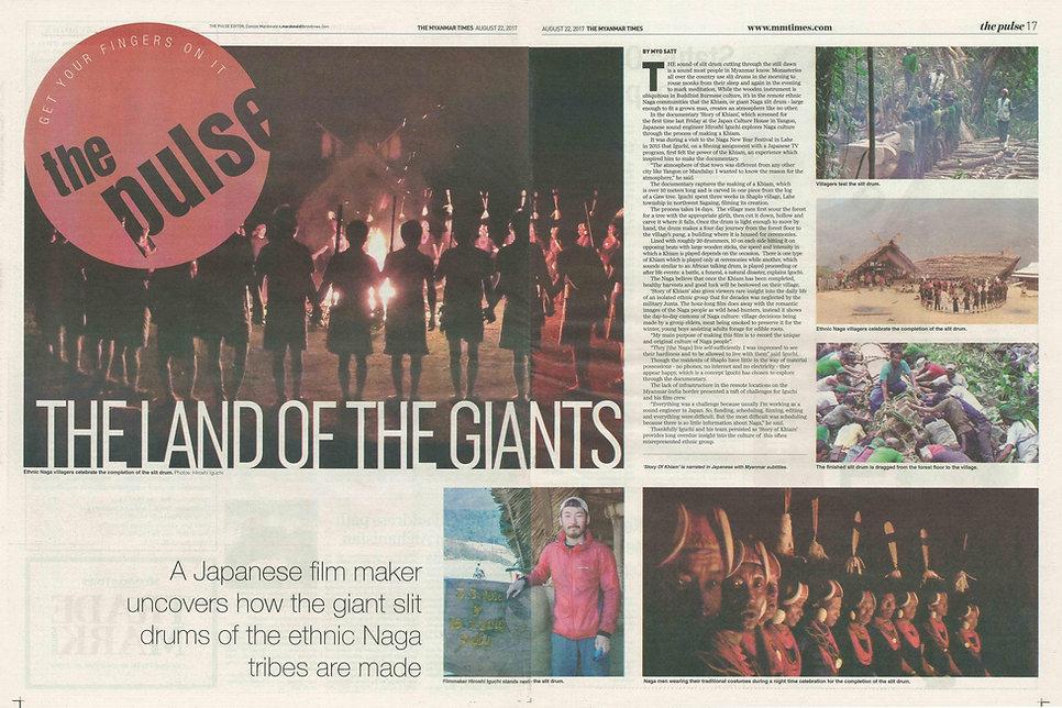 201708_MyanmarTimes1-2H.jpg
