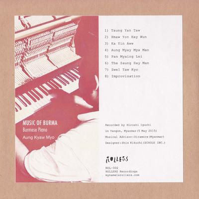 MUSIC OF BURMA - Burmese Piano