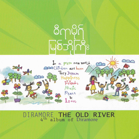 Old River|Diramore