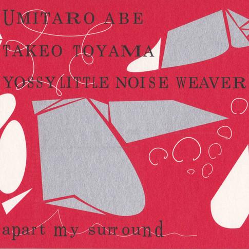 apart my surround | Various Artists
