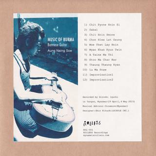 MUSIC OF BURMA - Burmese Guitar