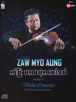 Violin Concerto|Zaw Myo Aung