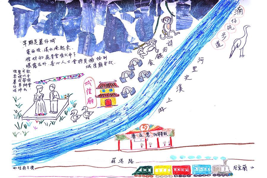 08 蘇活愜意.澳人秘境-陳麗紅.jpg