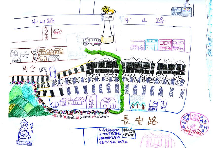 07 軌跡-陳依萍.jpg