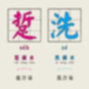說文解字(白).jpg