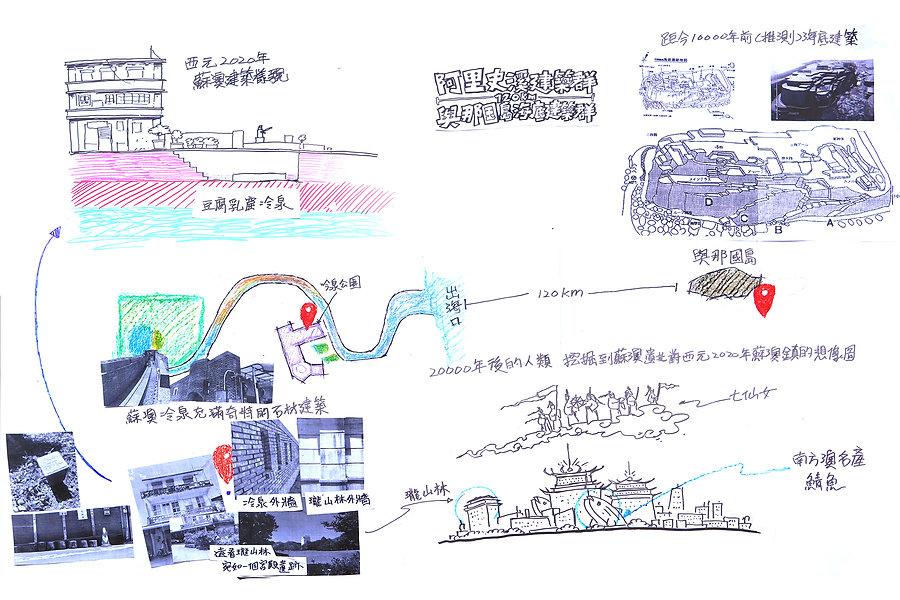 06 22020-賴忠志.jpg
