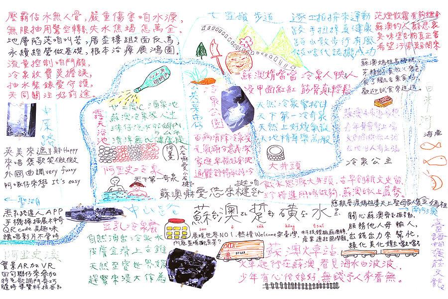 05 蘇澳百景褒歌-莊文龍.jpg