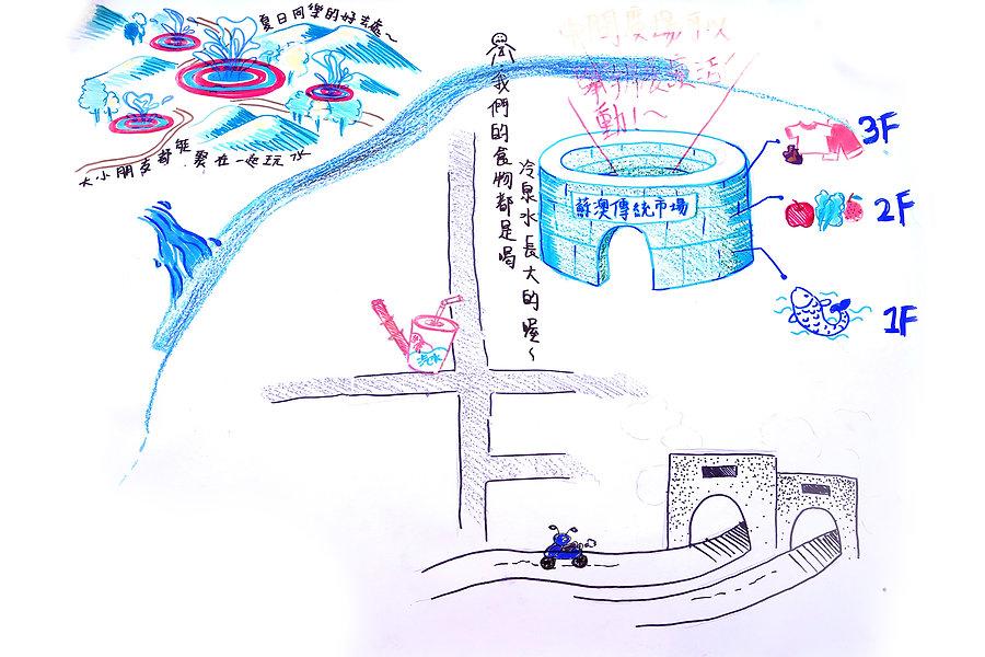 09 蜻蜓點水-林婕妤.jpg