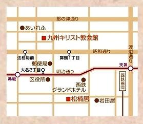 九キリ&松楠居MAP.jpg
