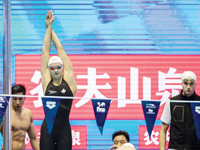 The road to Tokyo 2021: Five years in the making