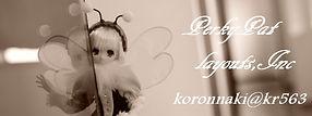 Kans PhotoLife