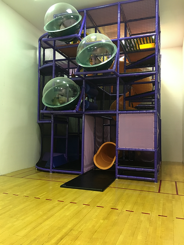 Children's play structure, Play Palooza