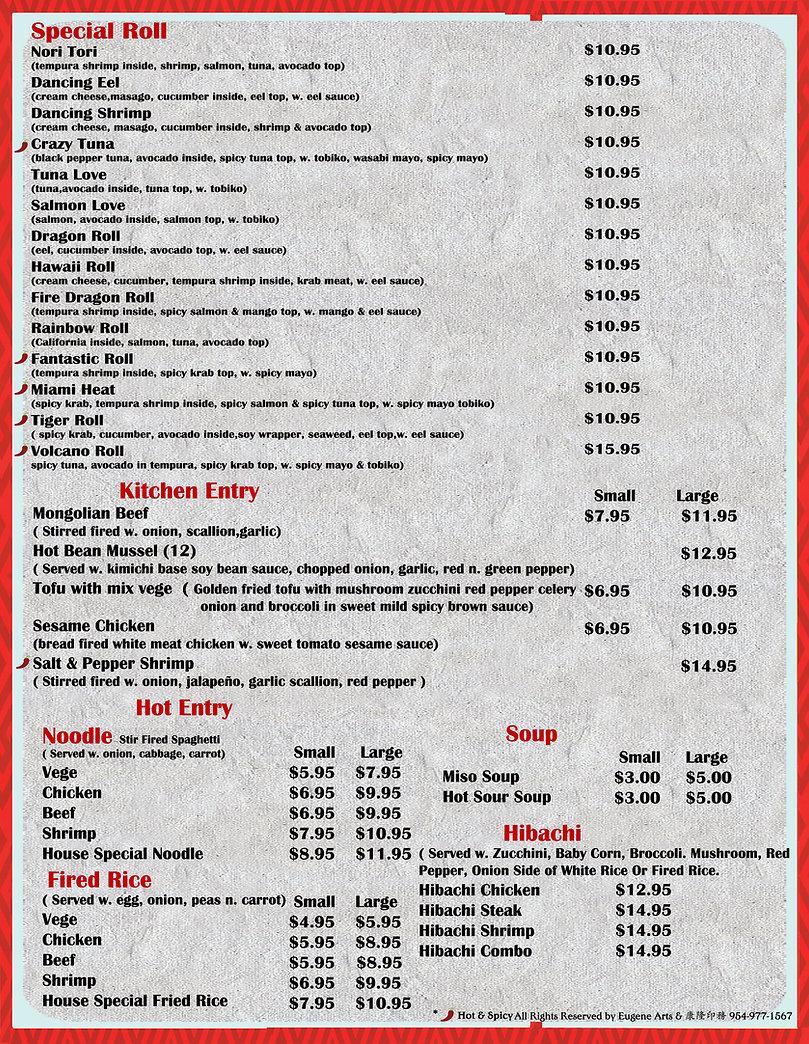 Nori Tori menu 2.jpg