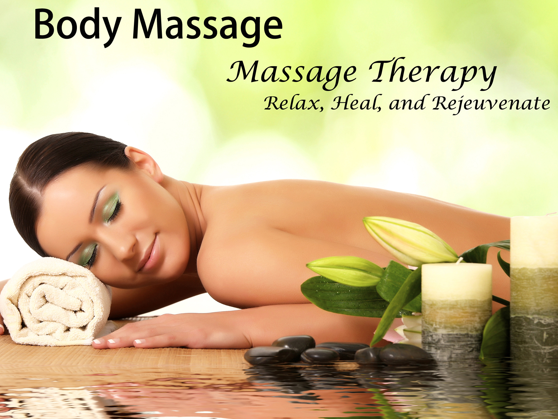 Web home-page-massage3