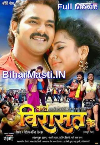 Virasat bengali movie hd free download wattpad.