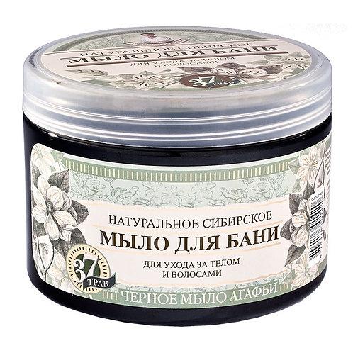 Naturalne czarne mydło syberyjskie do ciała i włosów.