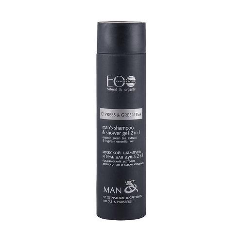 Szampon do włosów i żel pod prysznic dla mężczyzn 2w1 250 ml