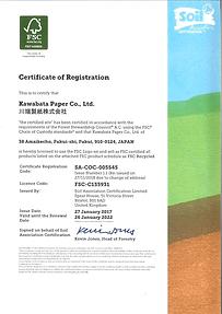 FSC認証.png