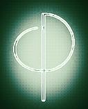 Site FACOPI.com.br de cara nova