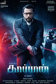 Suriya-Kaappaan-Movie-First-Look-Poster-