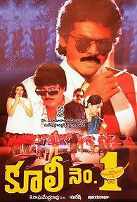 Coolie_Telugu.jpg