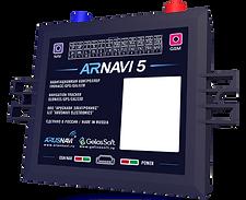 product_arusnavi_arnavi_5-1-min.png