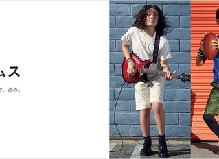 Our Talented Teens Rocking Uniqlo!