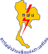 EGAT(Electricity Generating Authority of Thailand).png