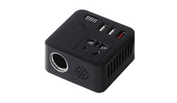 MULTIFUNCTION CAR CHARGER