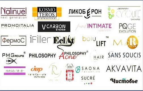 Логотипы проф косметики