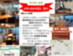 営業宣伝1.jpg