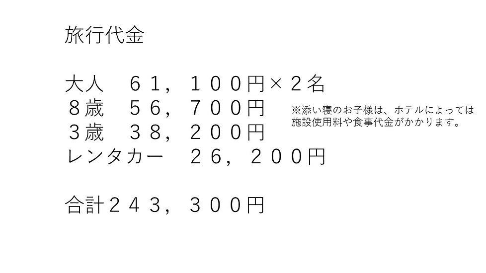プレ6.jpg