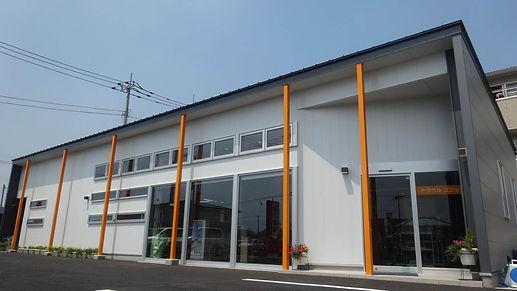 旅行代理店 埼玉