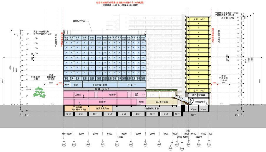 20200228_2019年度基本設計図書_理事会説明用抜粋版-16.jpg
