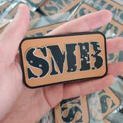 Patch PVC 3D pour SMB