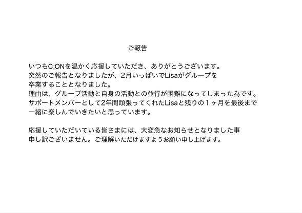 スクリーンショット 2021-01-19 19.13.41.png