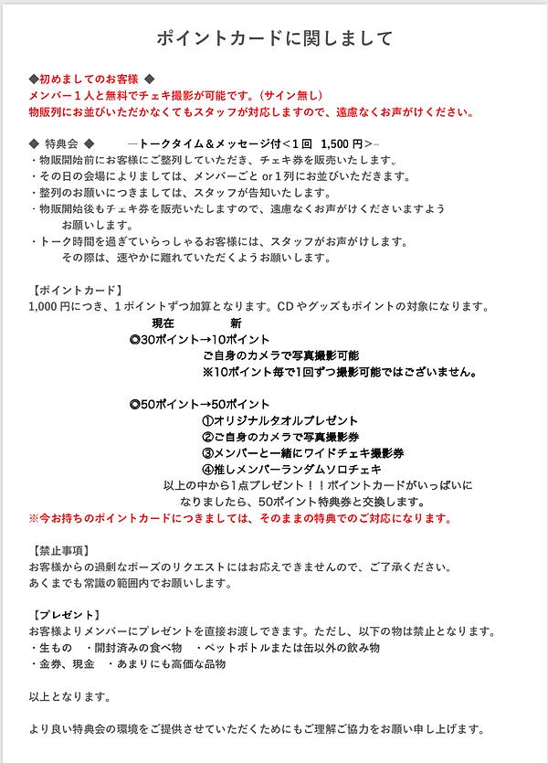 スクリーンショット 2021-02-11 22.11.56.png